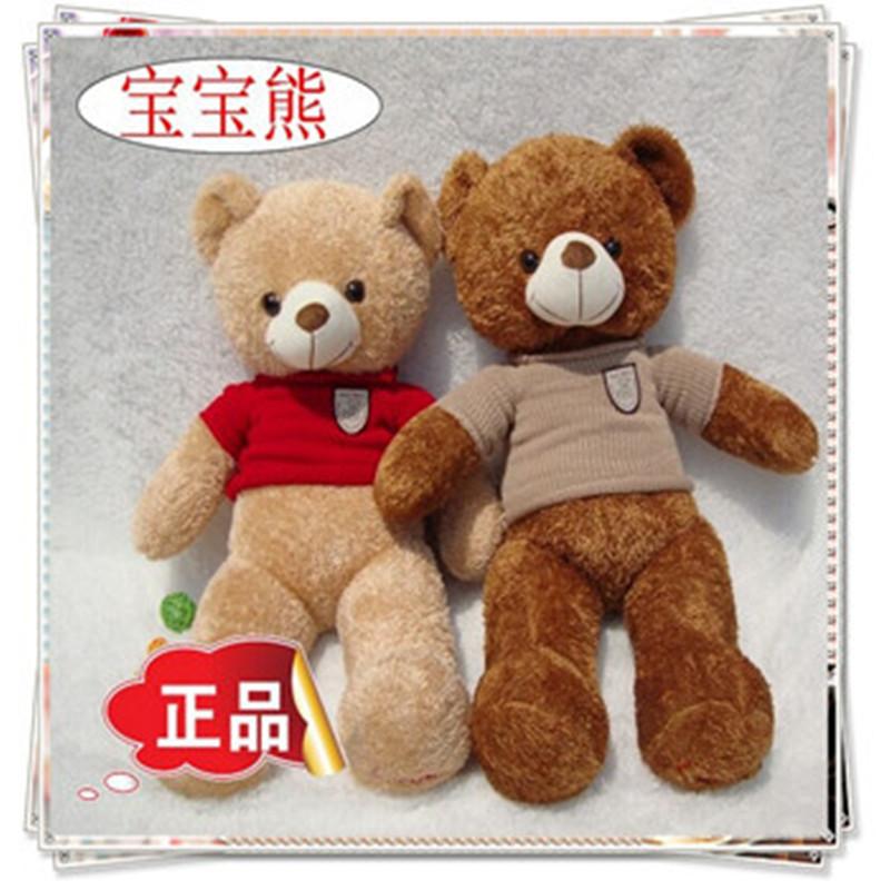 Big teddy bear plush soft toys valentines day for bouquets littlest pet shop unicorn toy stuffed hedgehog bear birthday gift(China (Mainland))