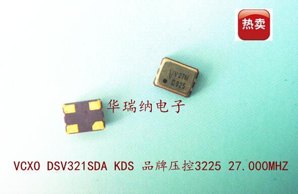 DSV321SV 27M 27MHZ 27.000MHZ voltage controlled crystal 3225 minimum size(China (Mainland))