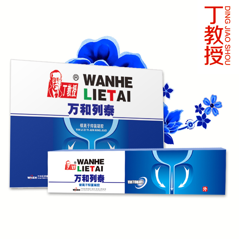 1 pack enlarged prostate support gel natural man sex product urinary tract infection prostatitis treatment free shipping(China (Mainland))