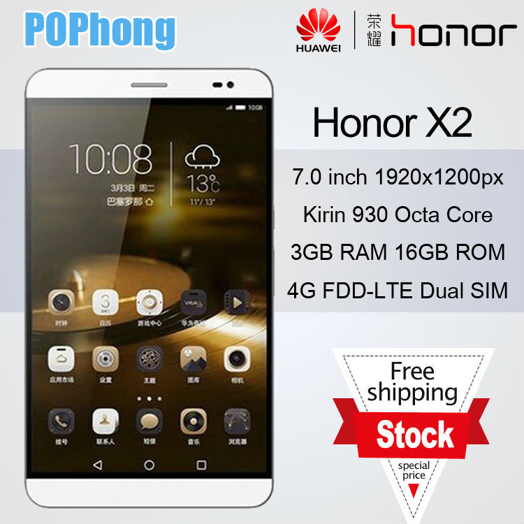 Huawei Honor X2 Dual SIM 7 inch 1920*1200 Mobile Phone 3GB RAM LTE Hisilicon Kirin 930 Octa Core Android 5.0(China (Mainland))