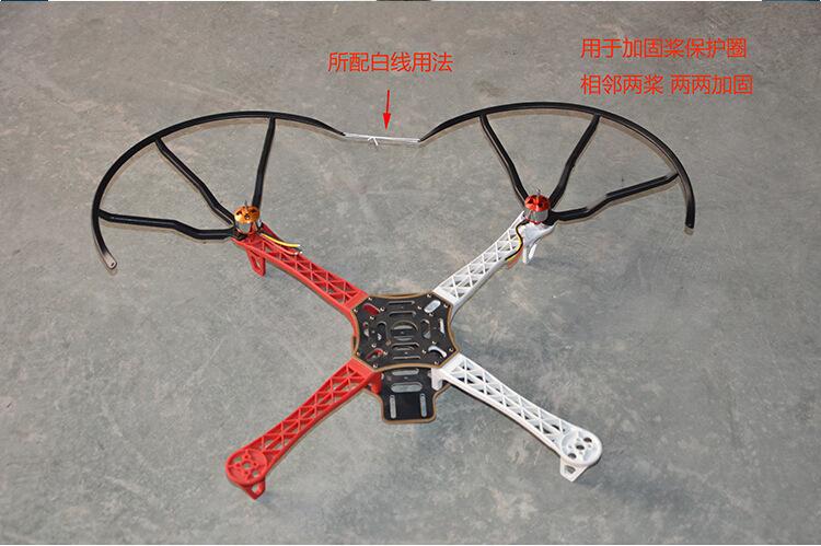 Dji Phantom 2 Propeller Protector Ring 9 Inch Props Protector Anticollision Plastic RC Multirotor Quadcopter FPV Accessory 4PCS
