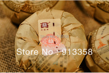 Freeshipping benefits v93 001 batches 100g Great benefits Great benefits Pu er tea cooked cooked Tuo