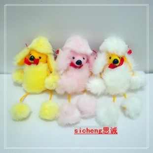 Wholesale Freeshipping randomly color sent Cartoon bouquet doll plush toy small doll wedding gift poodle cell phone accessories(China (Mainland))