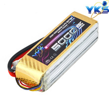 TOP Quality YKS 14.8V 4S 5000mAH model aircraft ship model airplane remote control car models 25C polymer lithium battery