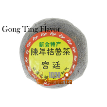 2008yr 10 Kinds of Different Flavor New taste Orange Shu Puer tea Ferment Tea Orange Peel