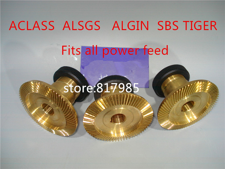 machine tools power feed copper gear fits on TON-E ACLASS ALSGS ALGIN SBS KENF all power table feeds parts accessories(China (Mainland))