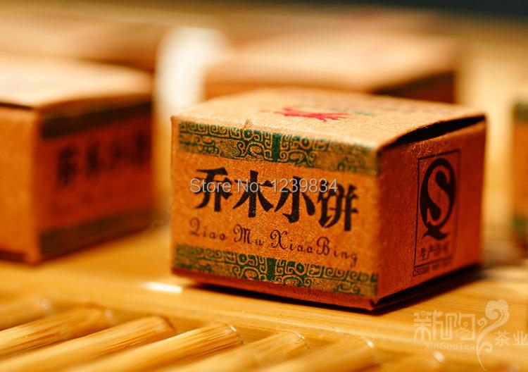 100pcs QiaoMu Mini Puerh Tea old year tea Ripe Puer Reduce Weight Tea Free Shipping