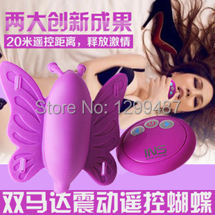 INS Butterfly Clitoris Dual Stimulation vibrating strap on adult games wireless remote control  vibrator sex toys for woman<br><br>Aliexpress