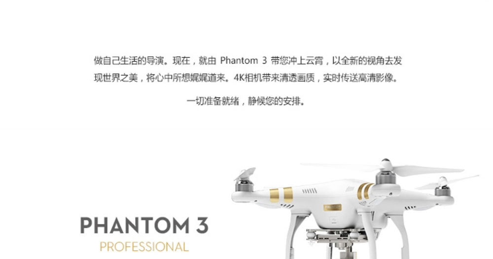 original DJI Phantom 3 with HD Camera 3-Axis Gimble World's First smart Vision Positioning FPV professional RC Drone Quadcopter