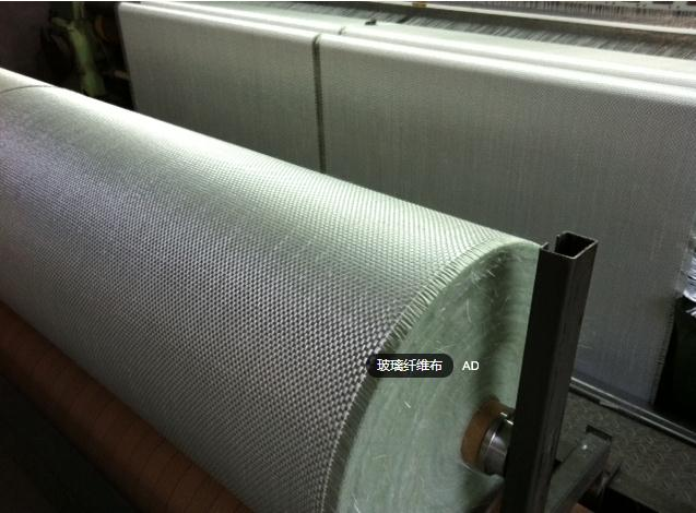 Cheap 04 thick glass fiber fabric, anti-corrosion, insulation cloth.thickness 0.4mm Heat preservation, moistureproof material