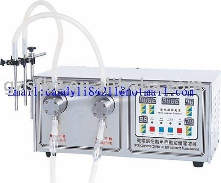 perfume filling machine,oil filling machine, water filler(China (Mainland))