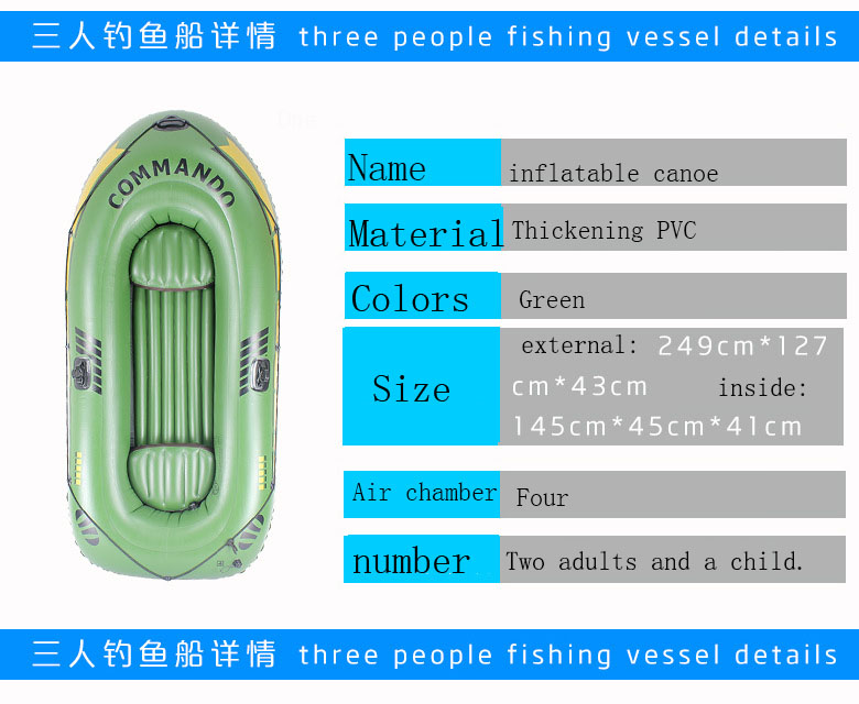 3 people Deluxe suit thickening inflatable canoe rubber boat fishing kayak 4 separate Air chamber pvc Hovercraft air-cushion(China (Mainland))