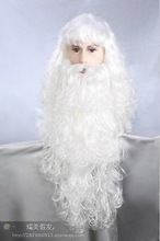 Amazing snowy white Santa Claus beard Christmas Day adorn Adults Heat Resistant Cosplay hair wigs Free deliver<br><br>Aliexpress