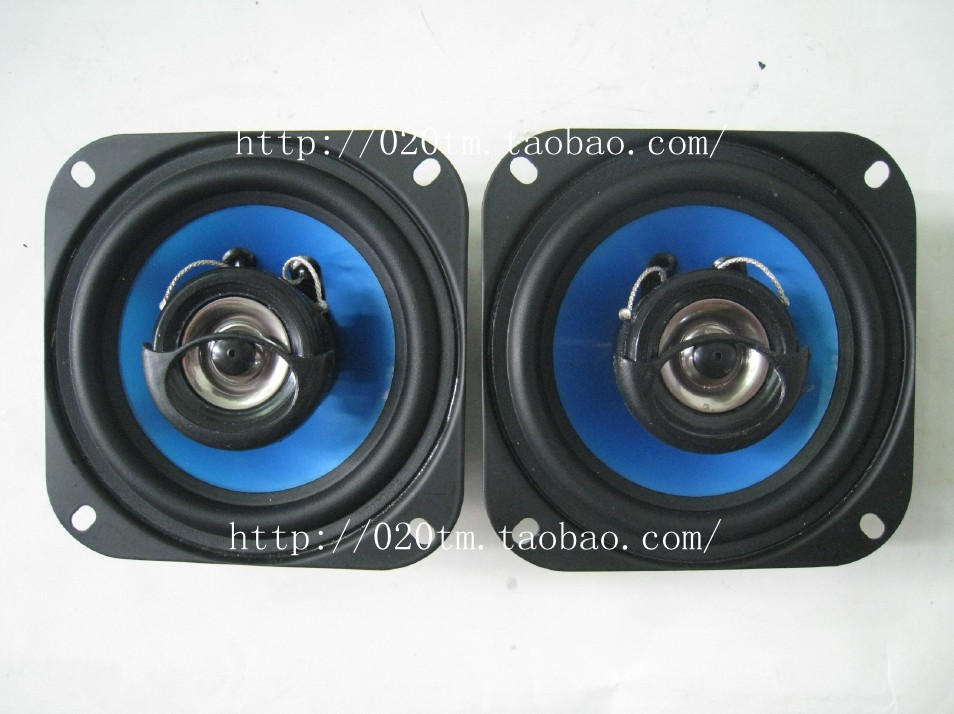 Authentic NBN4 inch thin coaxial speakers car CH-401B is equipped with a security wire screw one pair price(China (Mainland))