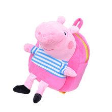 Peppa pig saco menina dos desenhos animados pec crianças George porco porco brinquedo de pelúcia boneca bonito menina mochila de pelúcia para enviar as crianças presentes saco de criança(China)