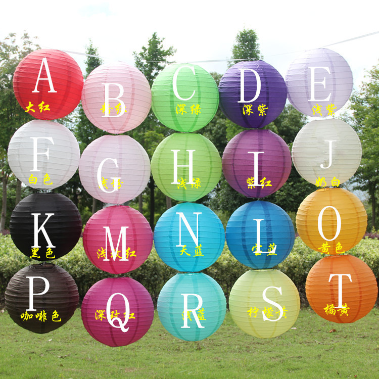 (200pcs /lot)12inch(30cm) Chinese paper lantern lamp festival&wedding decoration 12 color choosing wedding lantern Super cheap