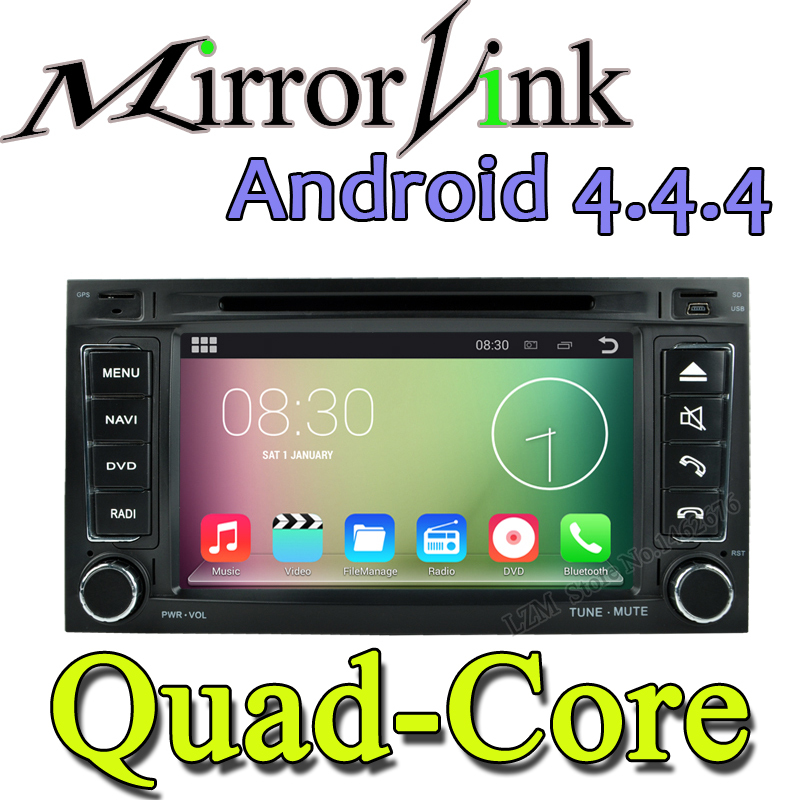 Quad Core In Dash Double 2 Din Android 4.4.4 Car DVD GPS 3G Wifi Bluetooth OBD Radio Stereo CD Player automotivo for Volkswagen(China (Mainland))