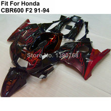 Motorcycle fairing kit Honda CBR600 F2 91 92 93 94 wine red flames black fairings VN90 - Parts4Bike Fairings store