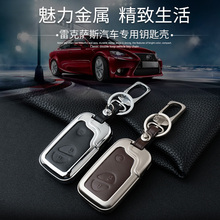 For Lexus IS250/RX270/RX350/RX300/CT200H/ES250/ES350/RX/NX/GS Genuine Leather Car Key Cover Key Case 3 Button Smart Keychain bag(China (Mainland))