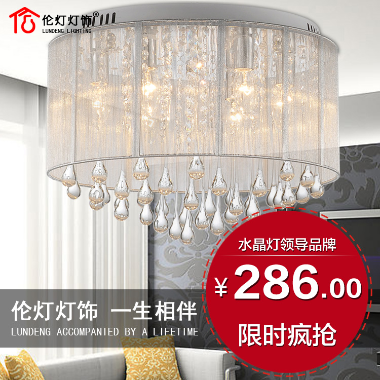 new arrival Ceiling light modern brief led crystal lamp restaurant lamp remote control ceiling light free shipping(China (Mainland))