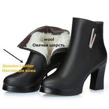 2019 Nuovi Stivali Donna Caviglia Delle Signore Del Cuoio Genuino Stivali da Neve Alta-Scarpe Col Tacco Alto di Modo 34 # Rosso Stivali Davvero Inverno ding Scarpe(China)