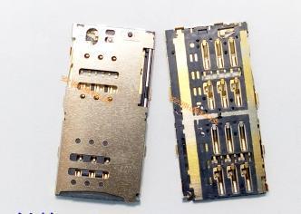 For Meizu M1 Note M463M M463U MEILAN MEI LAN NOTE SIM Card + SD Card Sim Card Reader Holder Slot Tray HK Free Shipping