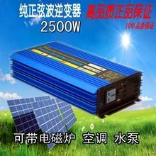 wholesale off grid inverter