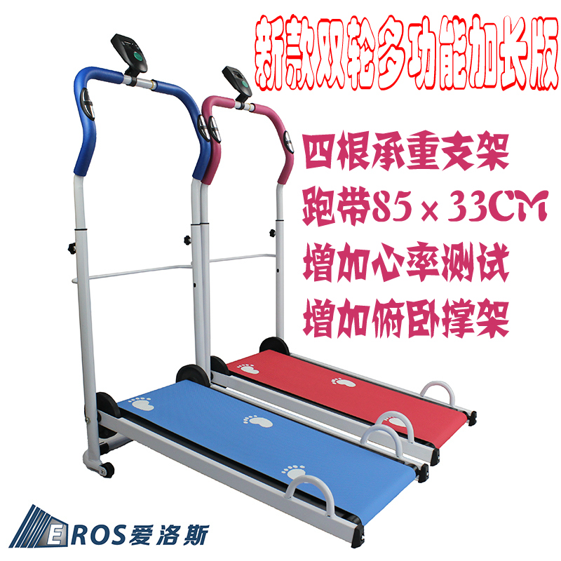 Achetez En Gros Mini Treadmill Walking En Ligne Des Grossistes Mini Treadmill Walking Chinois