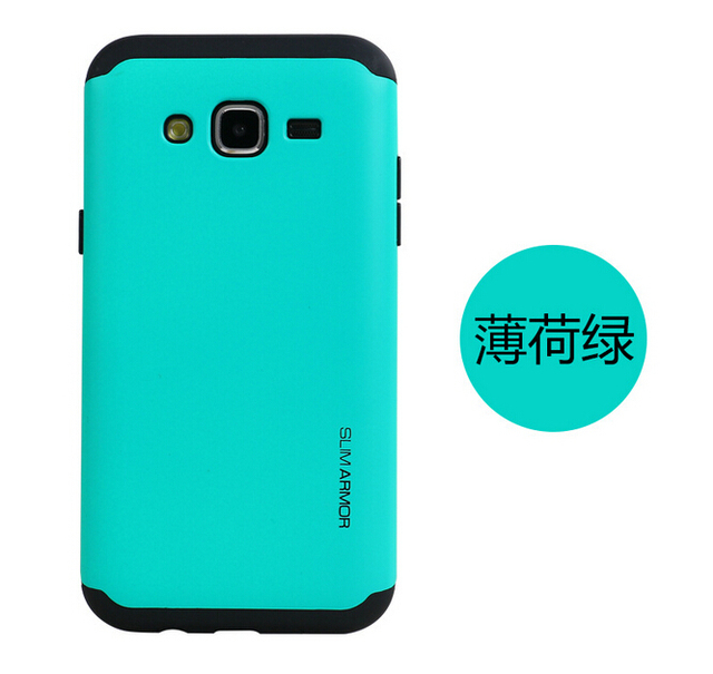 Case Samsung J5 Luxury Colorful