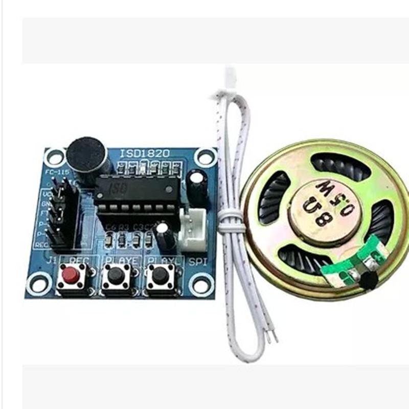 ISD1820 один-кнопку записи