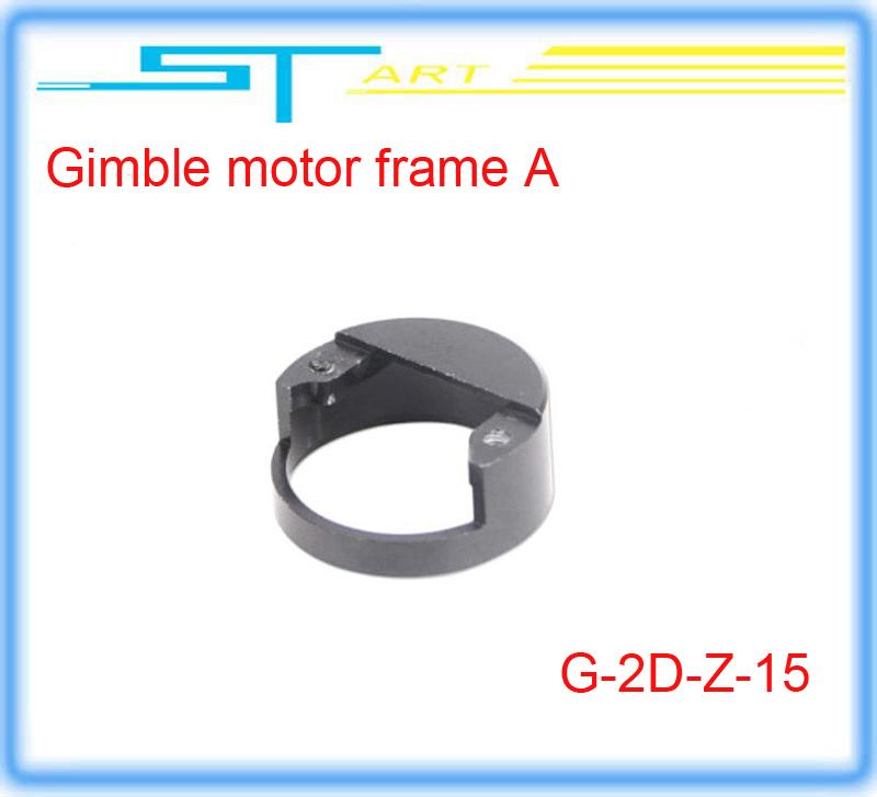 5 pcs / lot original walkera G-2D brushless gimbal mount accessories Gimble motor frame A  for X350 pro X800 low  supernova sale<br><br>Aliexpress