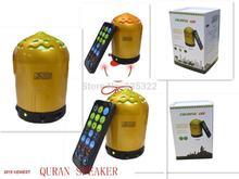 2015 moschee Design Heiligen Digitale Quran Lautsprecher Mit Led-leuchten Farbwechsel Innen Für Muslime Goldene BSSQ-106 Kostenloser Versand(China (Mainland))