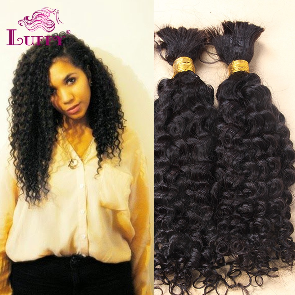 Wholesale 3Pc/Lot 100% Unprocessed Human Hair Bulk Brazilian Virgin Bulk Hair Extensions For Braiding Deep Curly Human Hair
