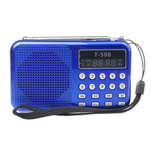 Mecall Tech Universal Stereo Speaker Portable Radio TF Card Speaker Digital Speaker with LED Screen