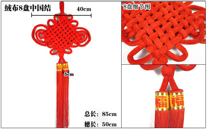 Chinese knots lanterns Chinese characteristics Party celebration Christmas