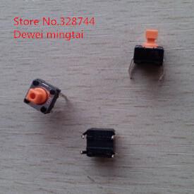 NEW  Spotstock OMRON B3F-1055 B3F 1055 6*6*7.3mm  DIP4  2.55N<br><br>Aliexpress