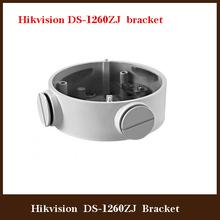 Hikvision camera bracket One- cylinder machine hidden junction box / Continental white paint Hikvision DS-1260ZJ