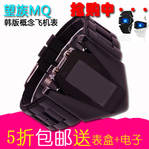 new Trend table male watch female student table led electronic watch child jelly table(China (Mainland))