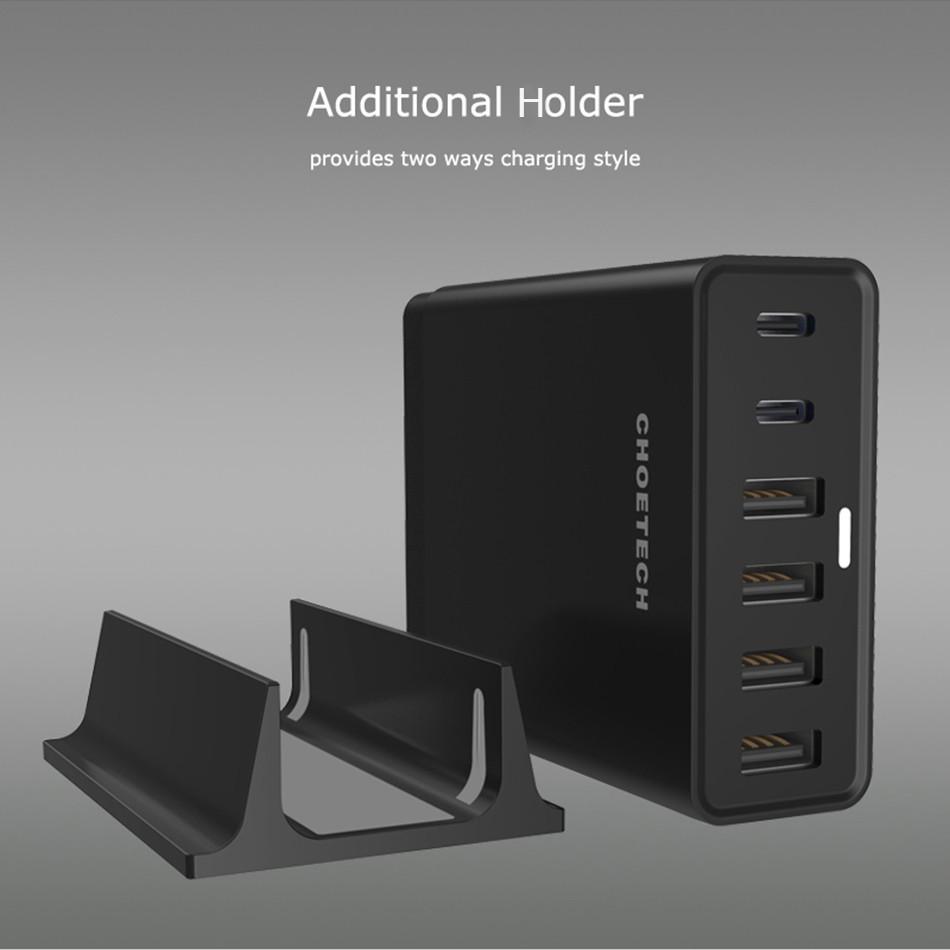 multi charging station 7