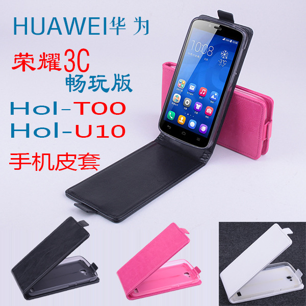 High quality Huawei Honor 3C new leather cell phone case cover for Huawei Honor 3C with of card Free shipping(China (Mainland))