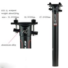 Buy GUB SL 3K 27.2/30.8/31.6mm x 350mm Carbon Fiber SL Seat post Bicycle MTB Bike Cycling Seat Posts Seatpost for $45.35 in AliExpress store