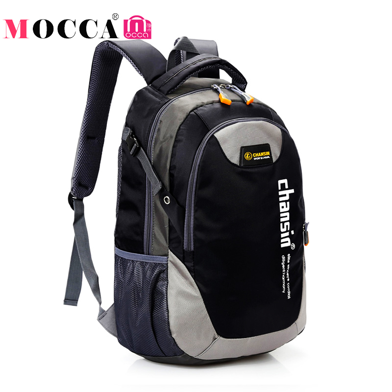 Russian Style Large Capacity Travel Backpack Casual Women Shoulder Bag Sports Men High School Students Bag Travel Rucksack Sac(China (Mainland))