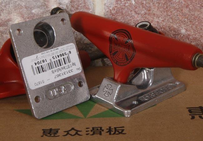 Independent skateboard tc series red silver skateboard trucks(China (Mainland))