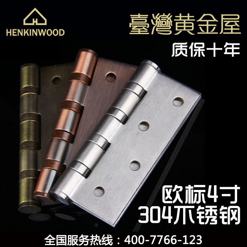 A house of gold bearing 4 inch bronze thickened mute 304 stainless steel hinge indoor door hinge slot(China (Mainland))