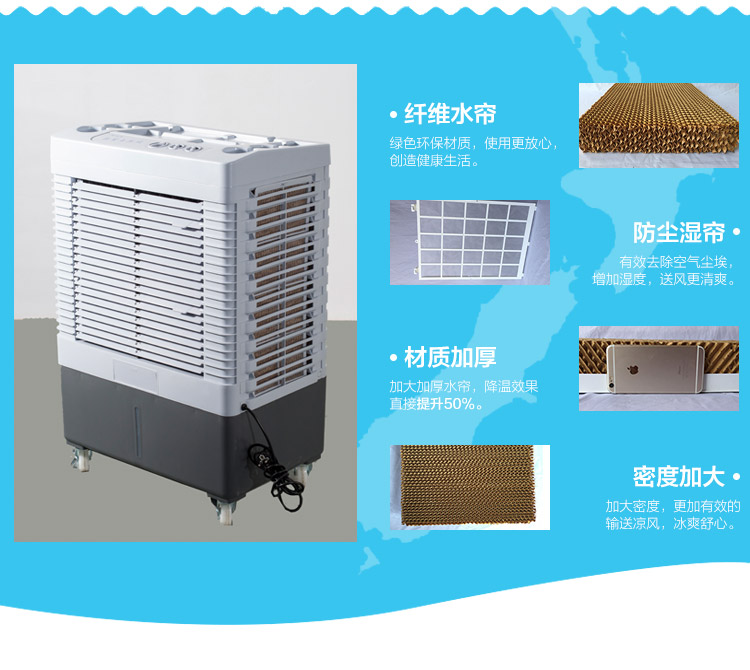 Air cooling fan portable room air conditioning cooler floor standing electric conditioner fans single industry moving EU US plug(China (Mainland))