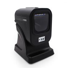 1D/2D/QR Лучших 2D Omni сканер Штрих-кода 2D desktop всенаправленная Сканер Штрих-Кода платформы считыватель штрих-кода бесплатная доставка!(China (Mainland))