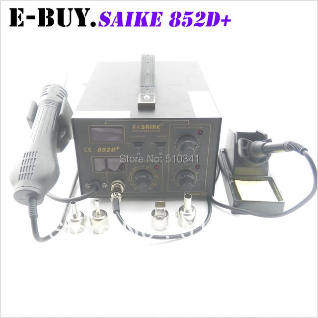 S009 Saike 852D+ Hot Air Rework Station Hot Air Gun BGA De-Soldering 2 in 1 220V or 110V