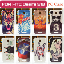 Colourful Artistic Cases suit HTC Desire 510 D510