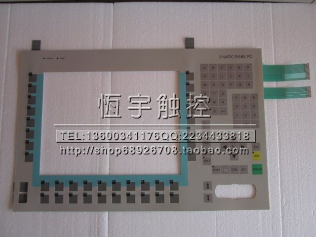 touch buttons Mask CNC machine tool OP012 operation panel(China (Mainland))