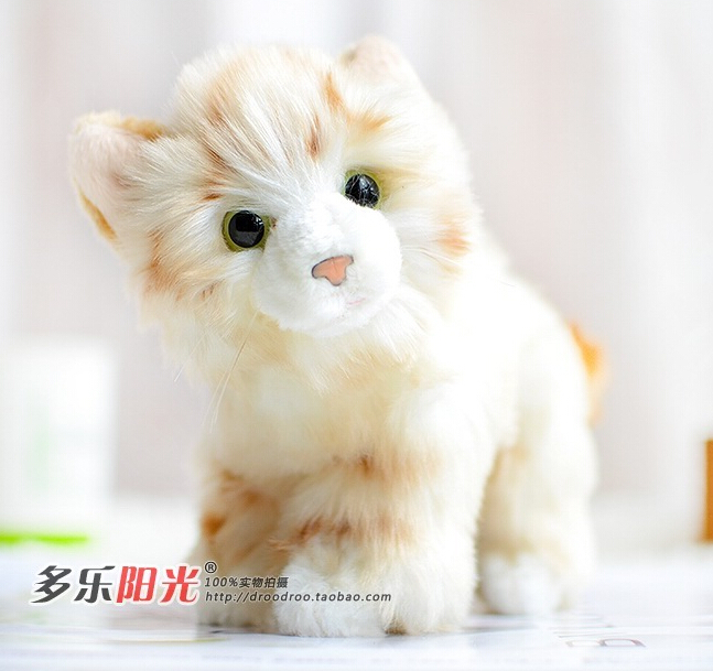 Kawaii Longhaired Cat Plush Doll Kids Toys Simulation stuffed animal Yellow cats
